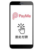 PayMe_click_pay_manuka